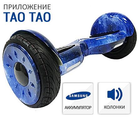 """Купить Гироскутер Smart Balance 10.5"""" Premium ТАО-ТАО самобаланс (синяя ночь)"""