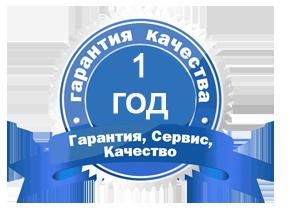 Купить гироскутеры в Украине