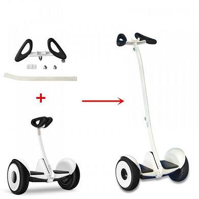 Купить Телескопический рулевой рычаг, для управления руками для NineBot
